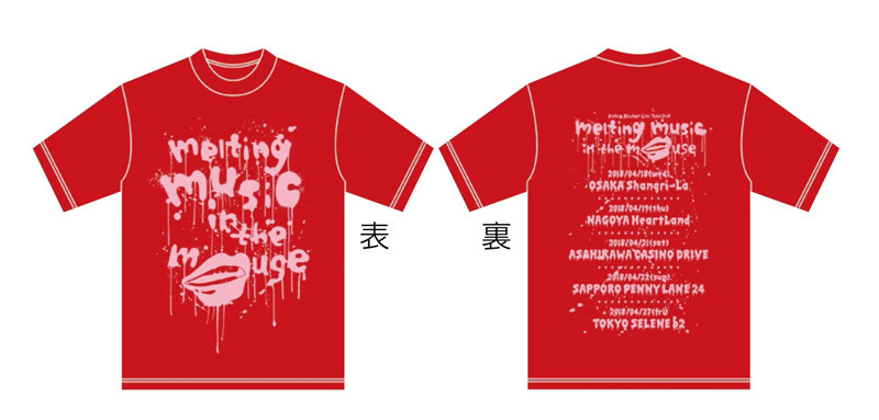 Tシャツ赤ピンク