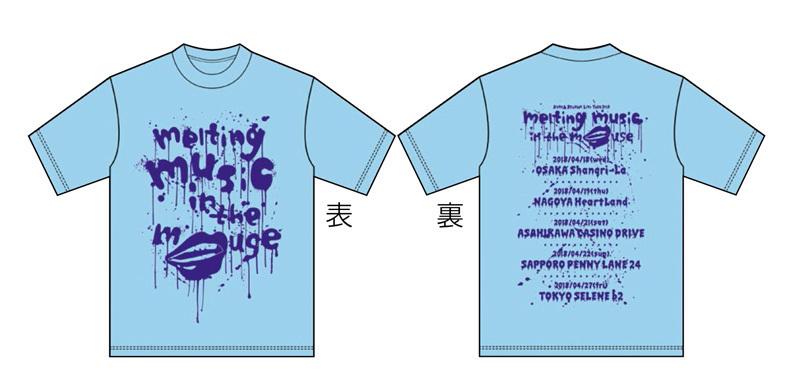 Tシャツ水色青