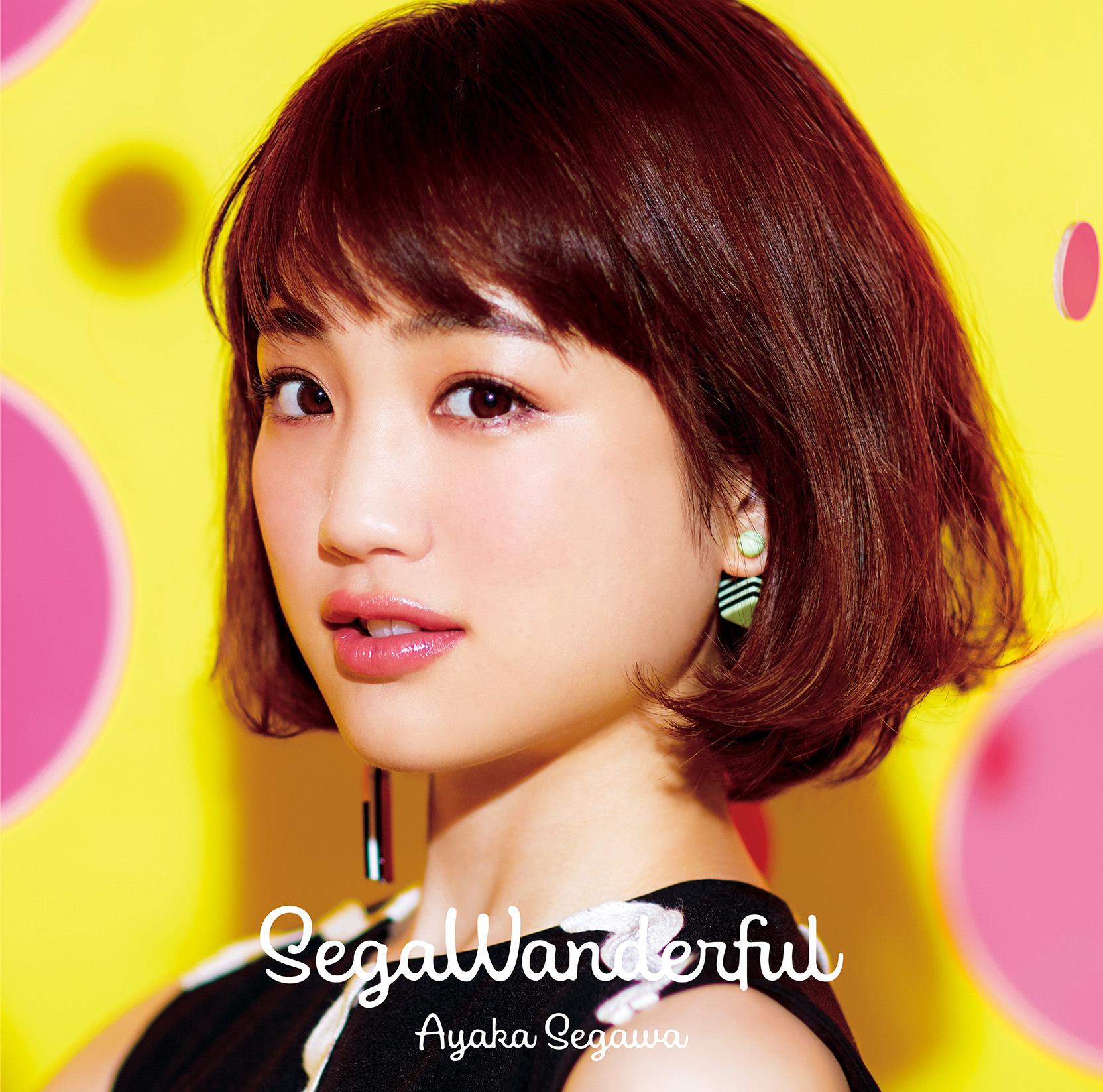 1album_shokai