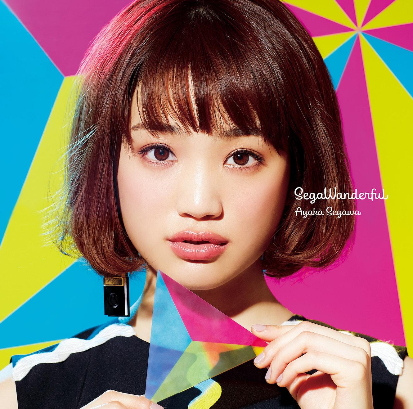 1album_tsujyo