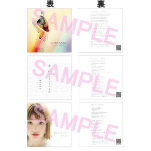 【Acoustic Live ~ONE~】歌詞入りポストカード
