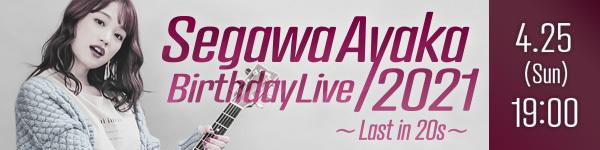 Segawa Ayaka Birthday Live 2021~Last in 20s~